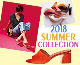 2018夏コレクション